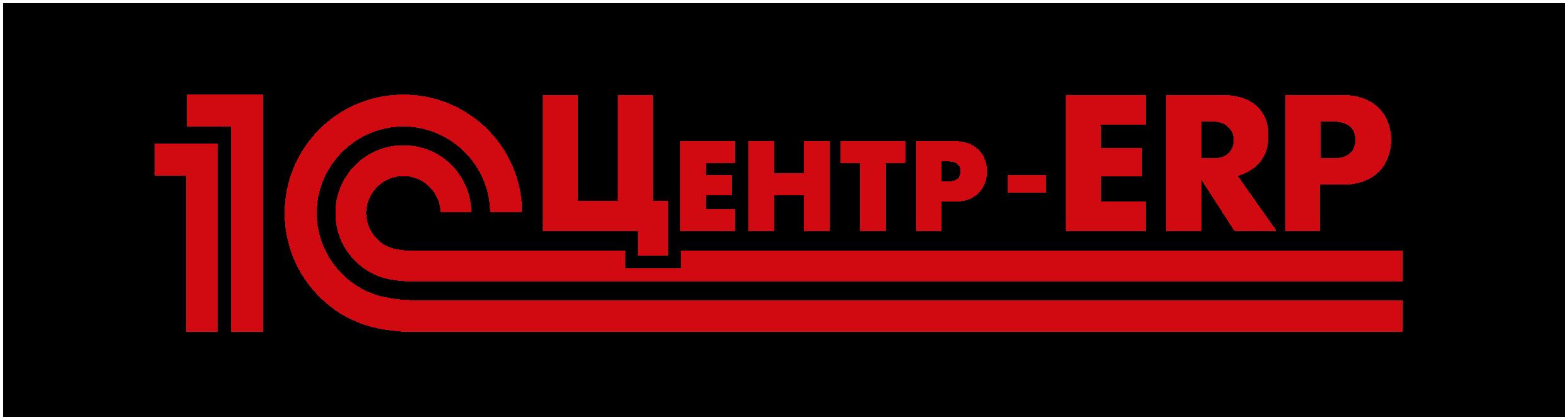 Центр ERP в Алматы
