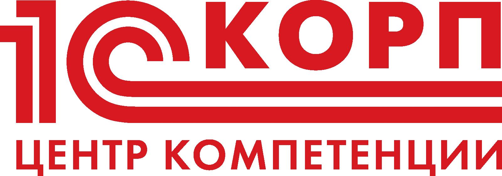 1C центр компетенции в Казахстана
